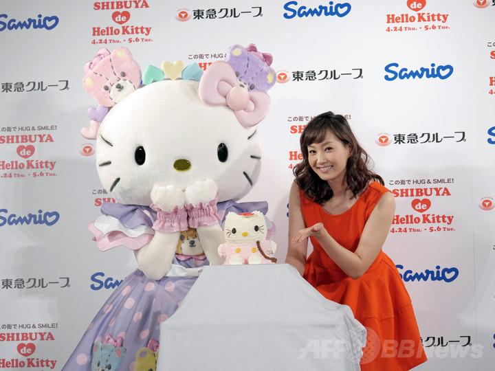 PR大使は藤本美貴、「SHIBUYA de Hello Kitty」5月6日まで