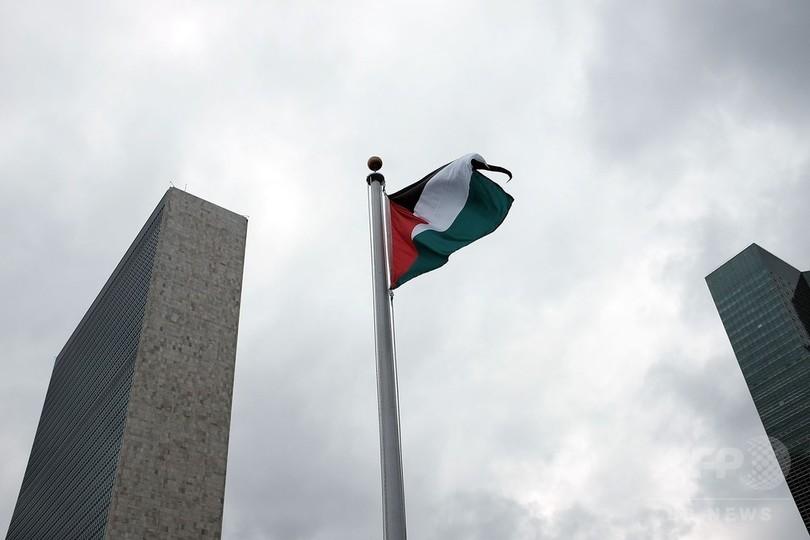 国連、パレスチナ旗を初めて掲揚