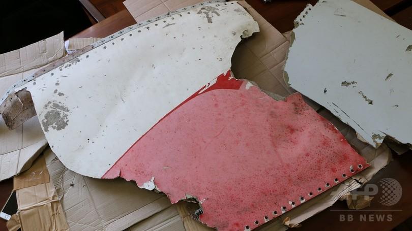 モザンビーク、不明マレー機とみられる残骸を公開 裏側にラベルも