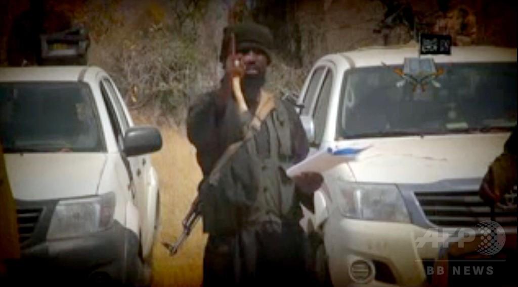 IS、ボコ・ハラムの忠誠を受け入れ 西アフリカへの拡大宣言