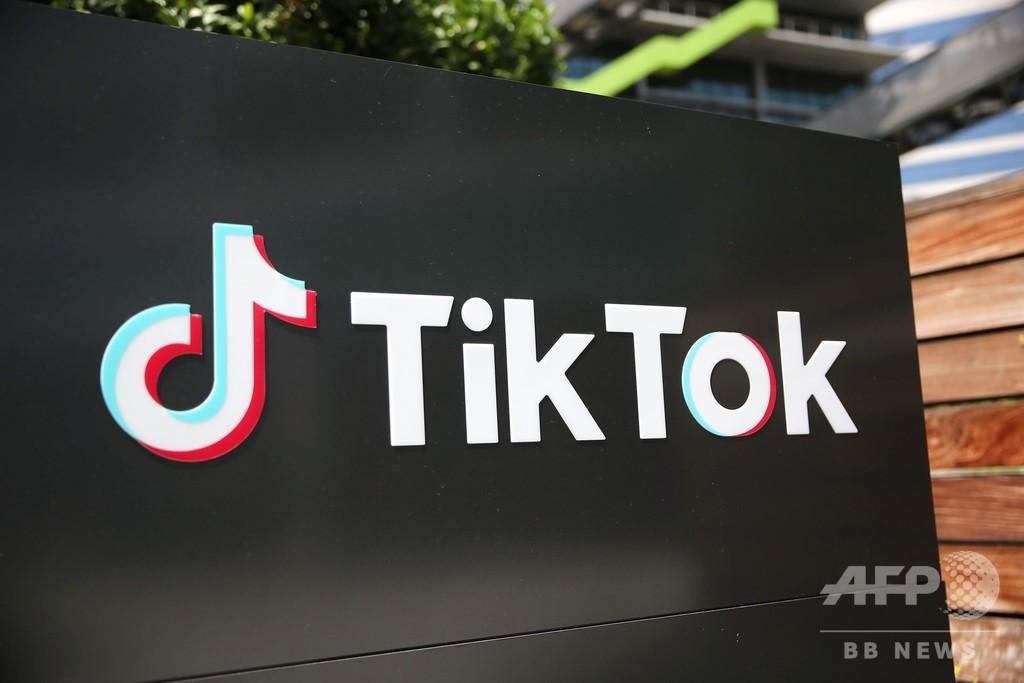 TikTok、マイクロソフトの買収案拒否 残る交渉相手はオラクルのみ