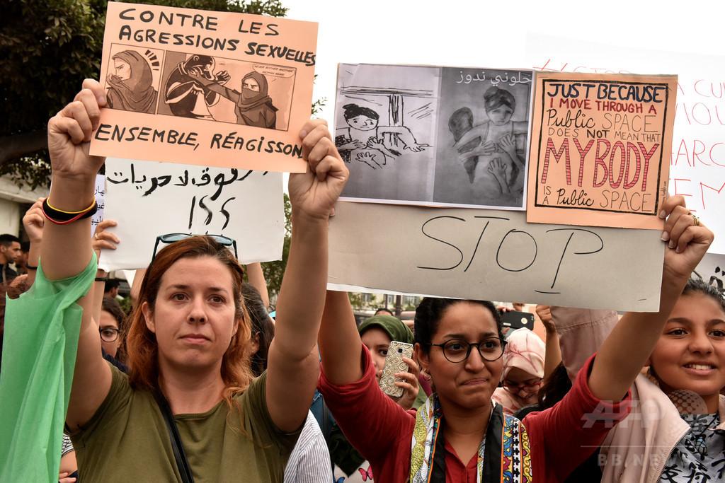10代少女を白昼に性的暴行、映像拡散で非難殺到 モロッコ