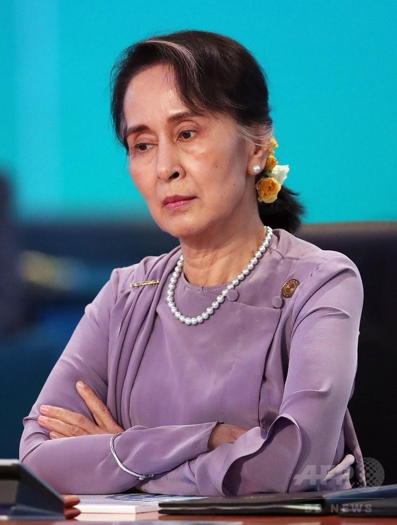 豪・ASEAN首脳会議、ロヒンギャ問題を議論 スー・チー氏からも説明