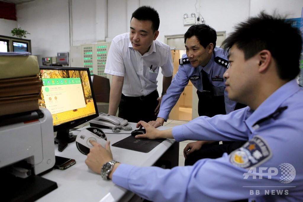 中国・身代金要求型ウイルスが出現、ウィーチャットペイで支払い要求