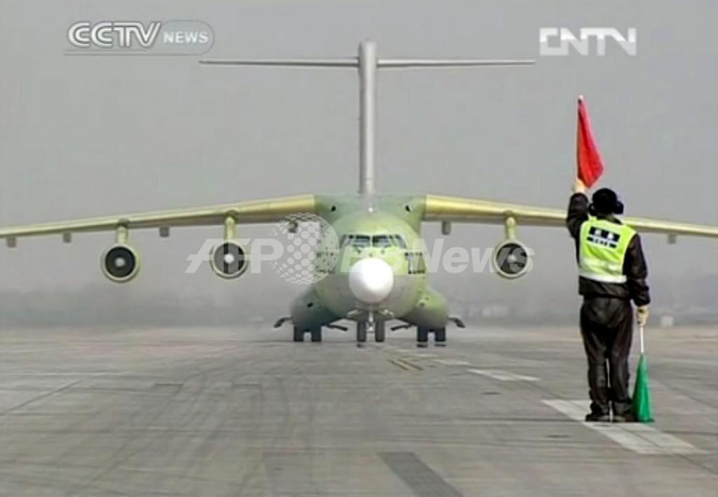 中国軍の広域展開を可能にする大型輸送機「運20」