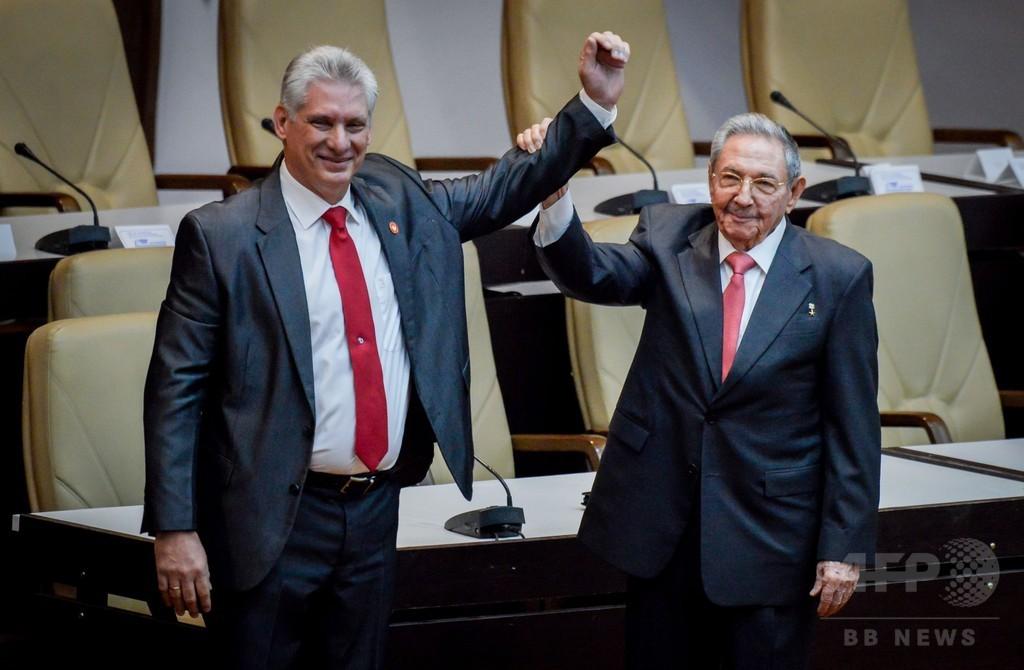 キューバ、ディアスカネル氏の新議長選出を正式発表