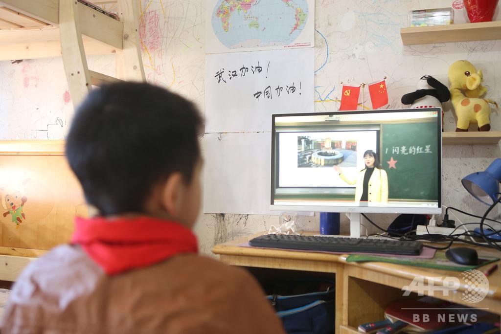 2.7億人が自宅学習 「授業は中止、勉強は中止せず」 中国