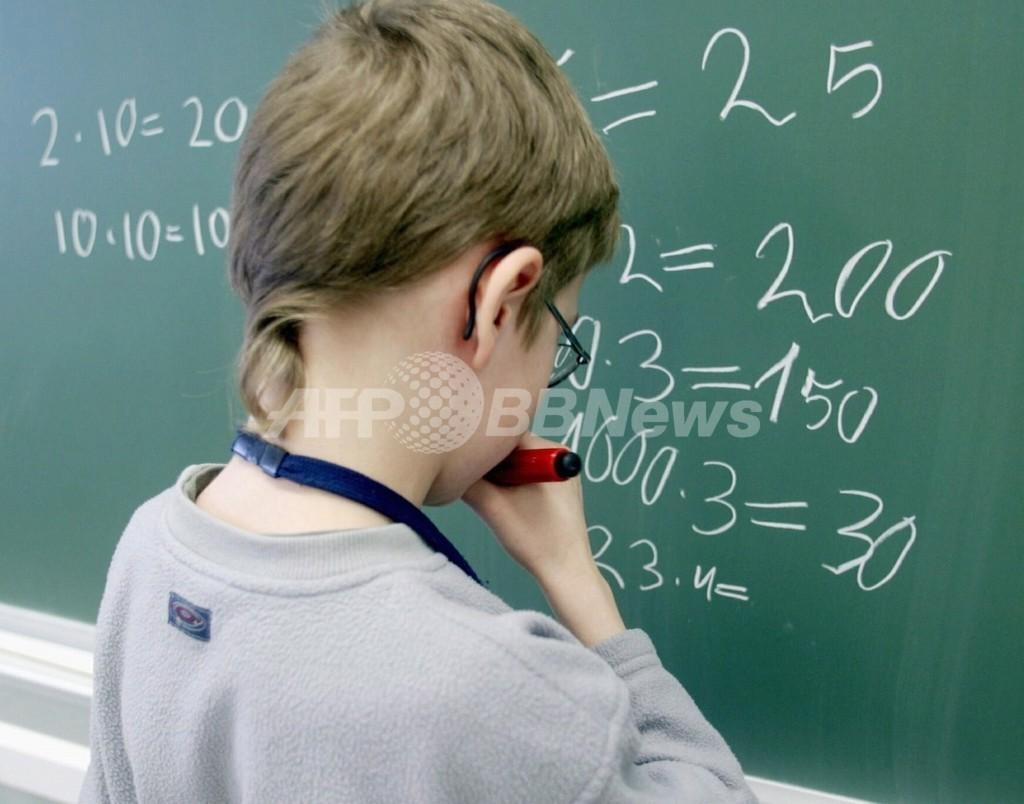 「18人を1日3人ずつ殺すと…」小学校教諭がトンデモ割り算出題