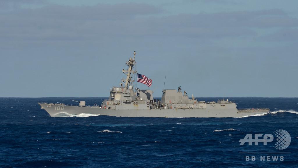 米海軍、ロシア沖バレンツ海で軍事演習 30年以上ぶり