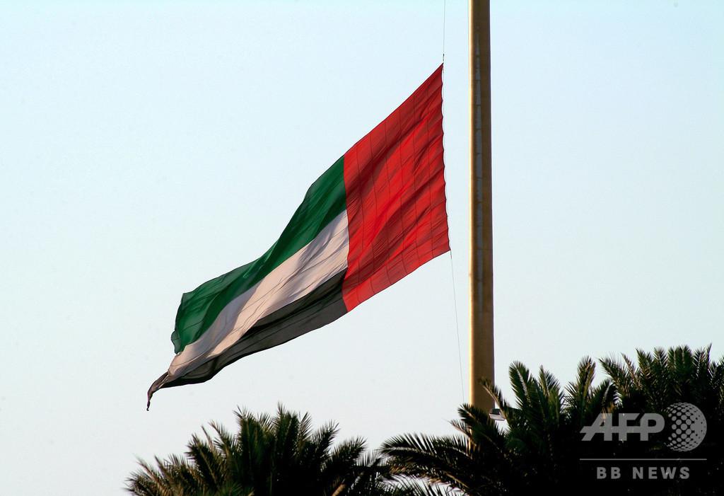 トルコ刑事施設で「UAEのスパイ」が自殺、カショギ氏殺害絡みで拘束