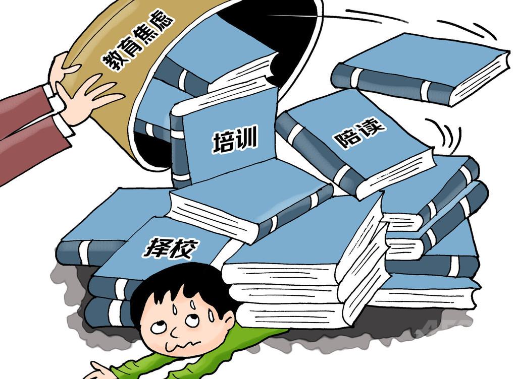 名門校校長:「早期英才教育」は子供の時間の浪費にすぎない