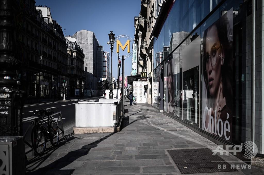 ホームレスの人たちをカンヌ映画祭の会場に、新型コロナ対応 フランス