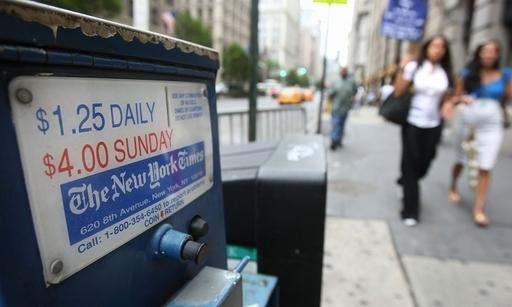 容易な処方箋が見あたらない米新聞界の苦境