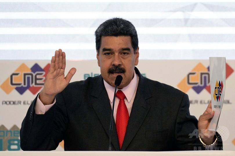 ベネズエラ、米外交団トップを追放 経済制裁に反発