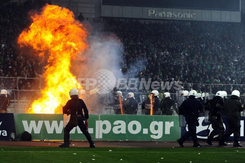 試合中に観衆が暴徒化、ギリシャ...