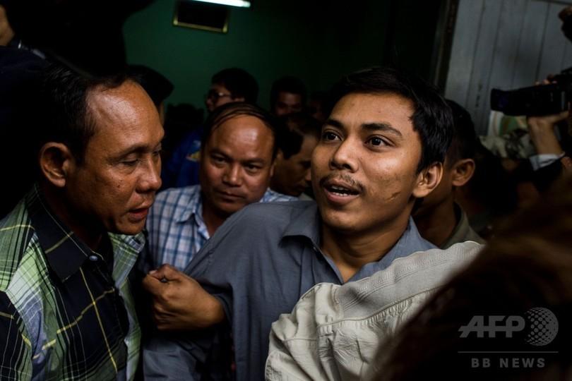 ロイター記者2人の勾留を2週間延長、ミャンマー裁判所