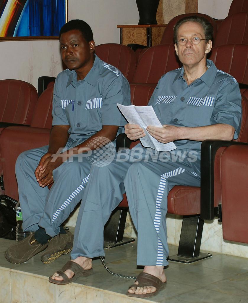 赤道ギニアのクーデター未遂、スペイン・米国・南アフリカの関与を証言