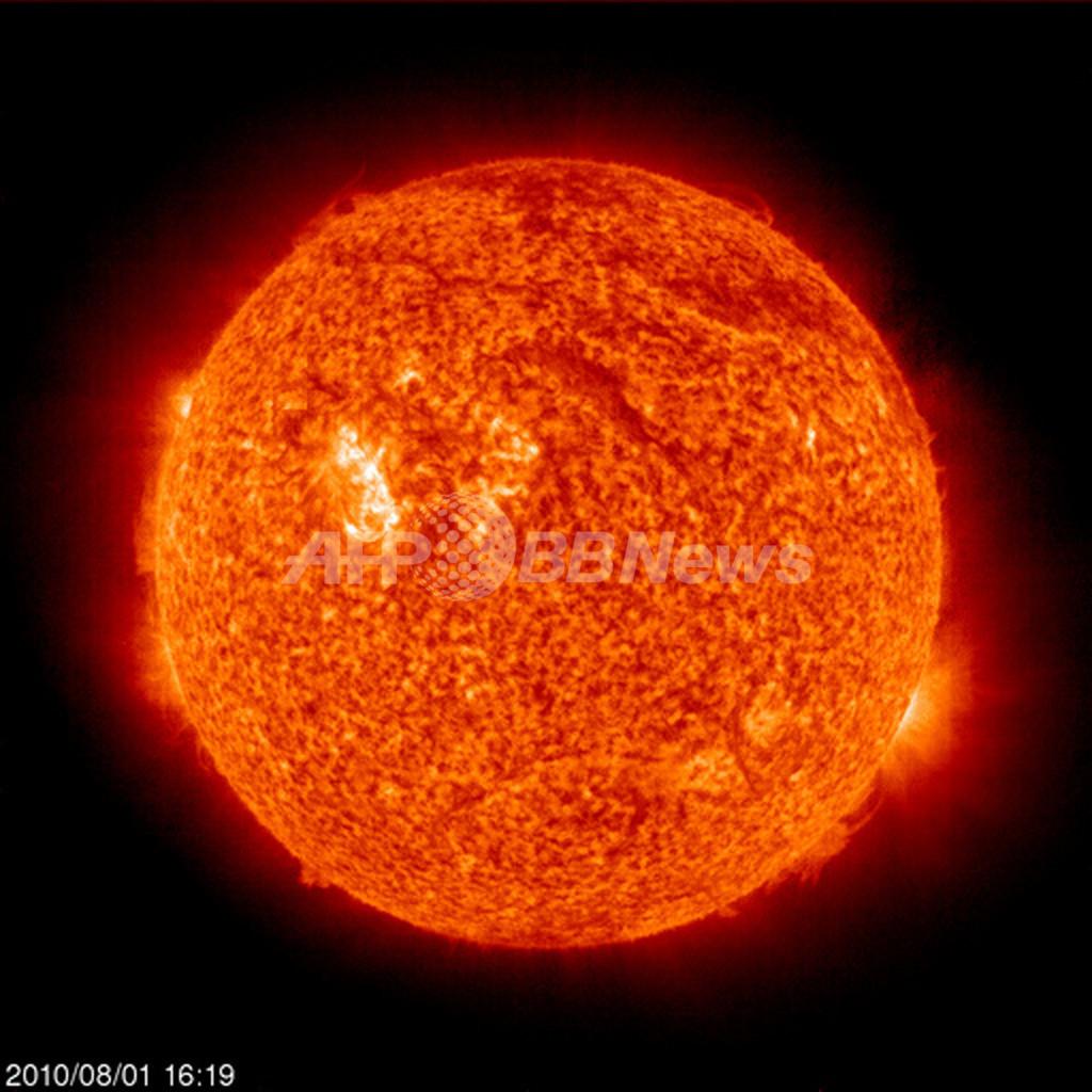 スペインの女性、「太陽」の所有権を主張