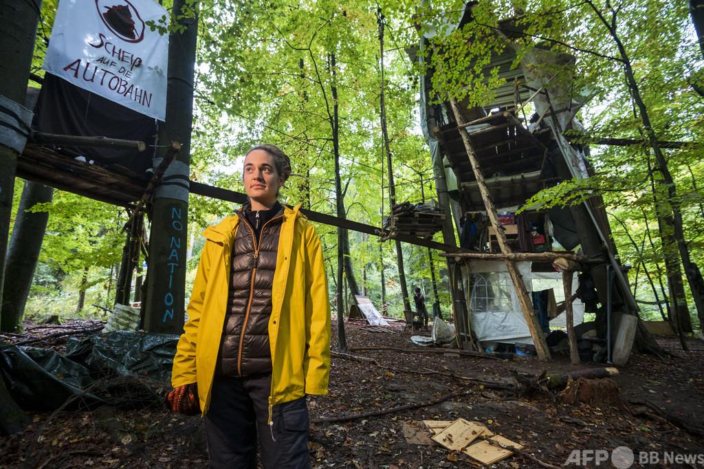 移民救助船のドイツ人船長、森林保護活動家に