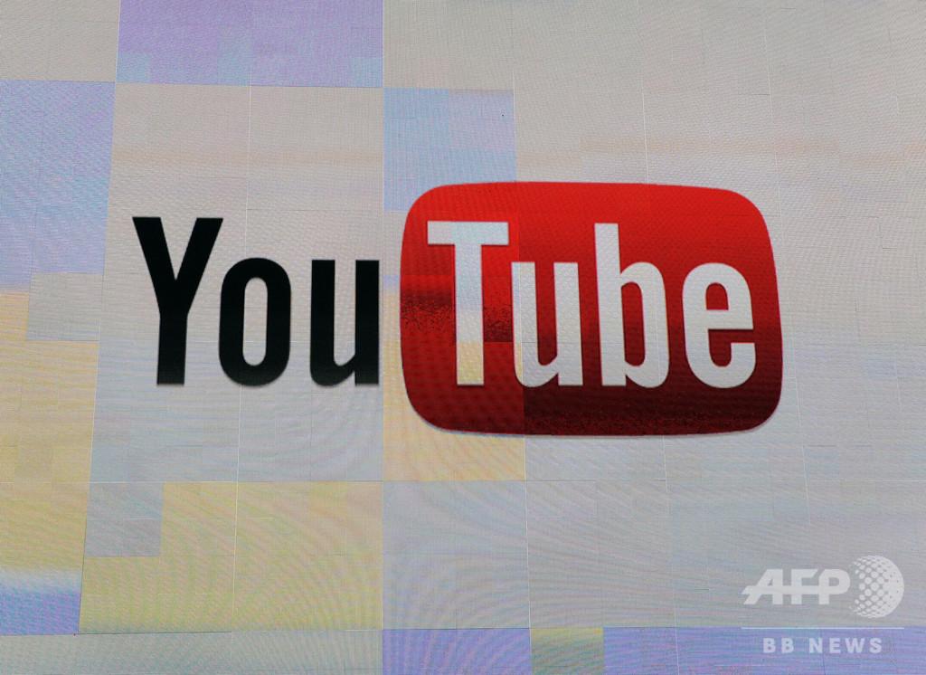 YouTube、未成年者が登場する動画のコメント機能を無効に