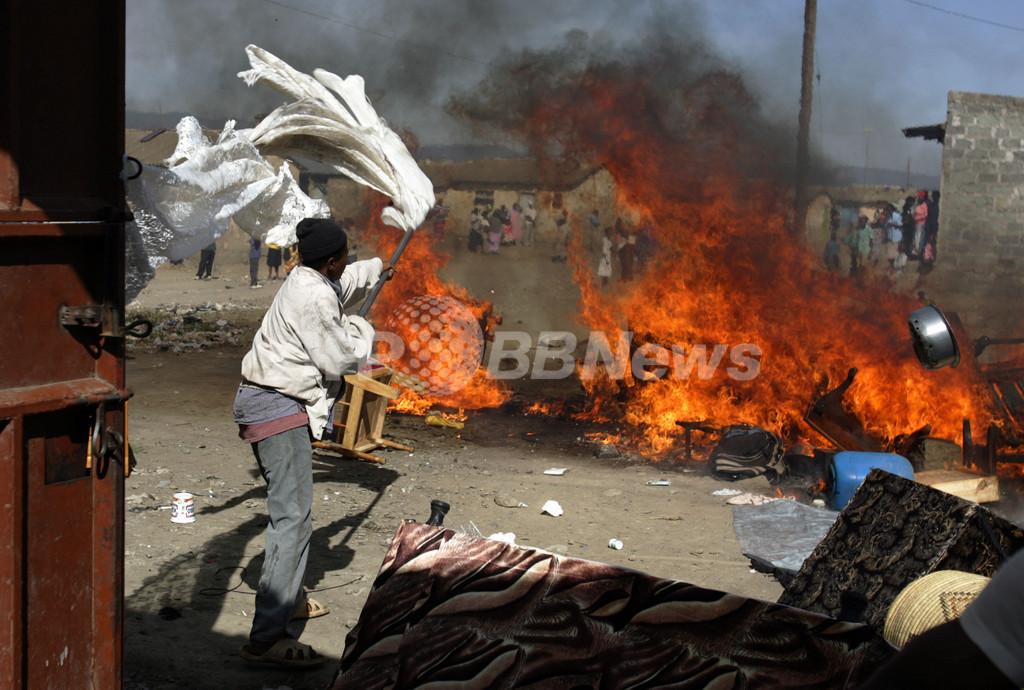 ケニア暴動、死者1500人以上