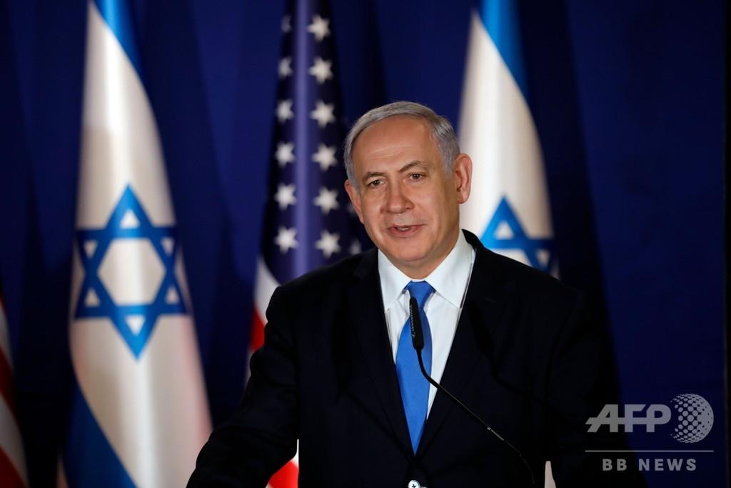 イスラエル首相、総選挙控えライ...