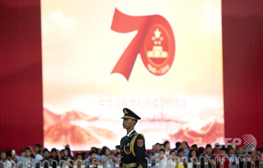 中国建国70年、大きく変わった国と社会