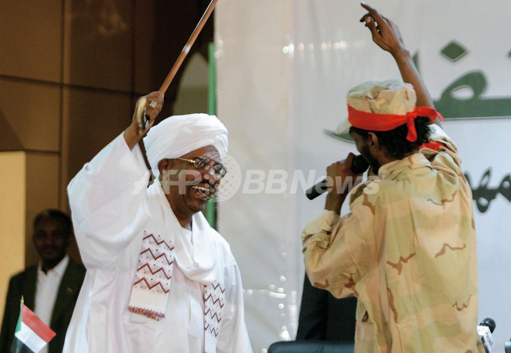スーダンのバシル大統領、南スーダンの「虫けら」政府打倒を宣言