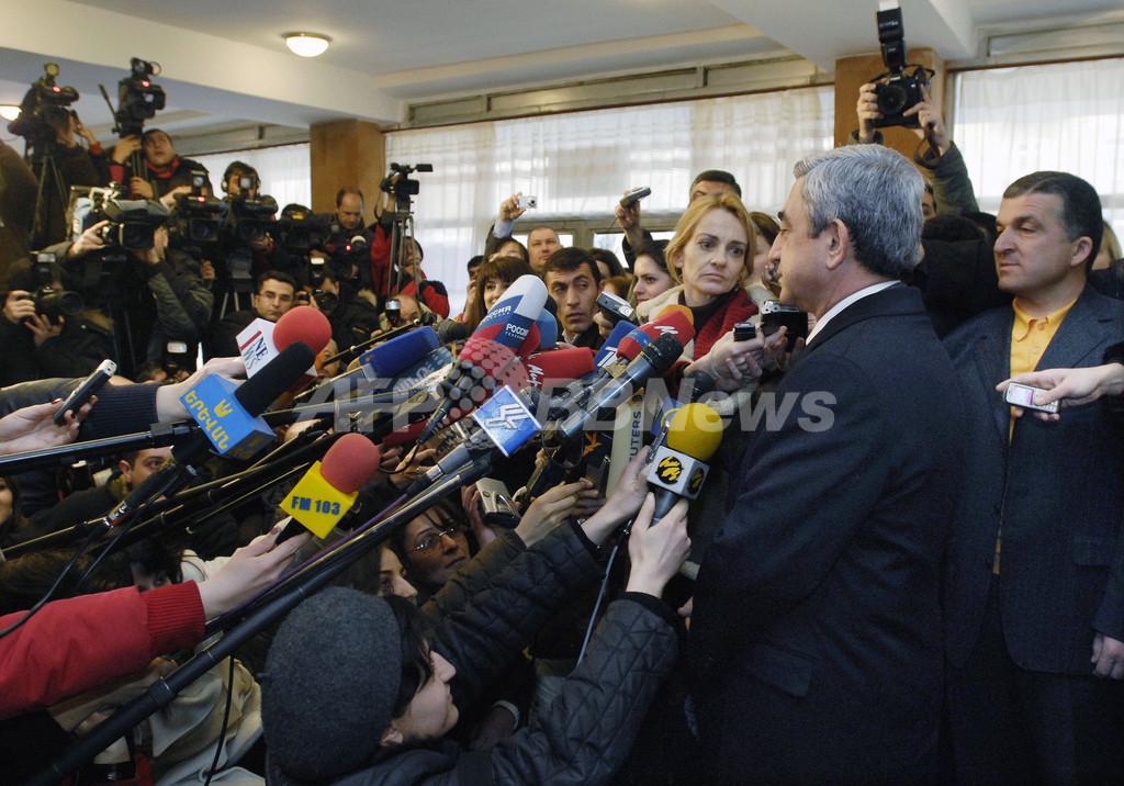 アルメニア大統領選挙、現職の首相が勝利へ