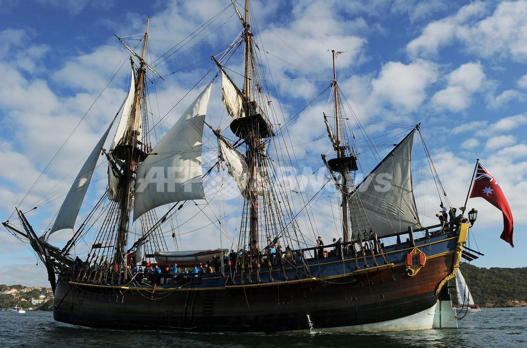 クック船長の「エンデバー号」のレプリカ船、豪シドニーに帰港