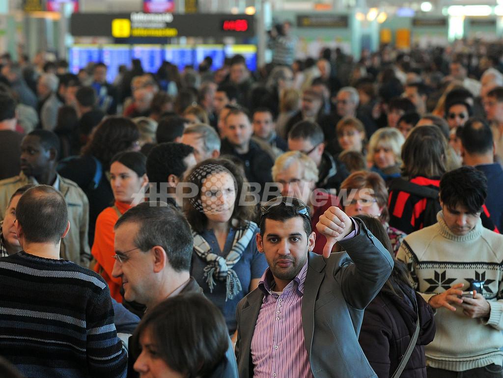 スペイン管制官が一斉職場放棄、緊急事態宣言へ