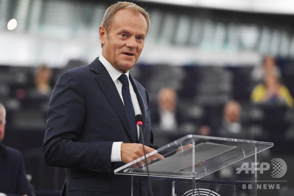 EU加盟国、英離脱期限を来年1月31日まで延期することで合意