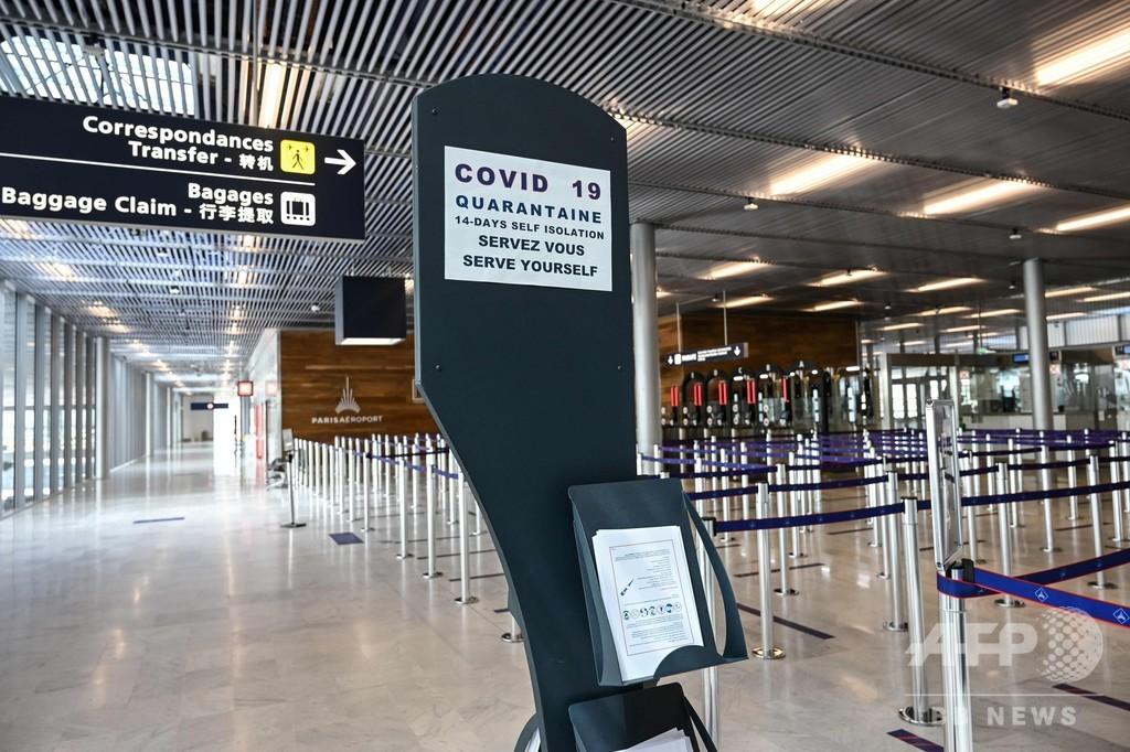 EU、日本など15か国からの渡航解禁 米国は除外