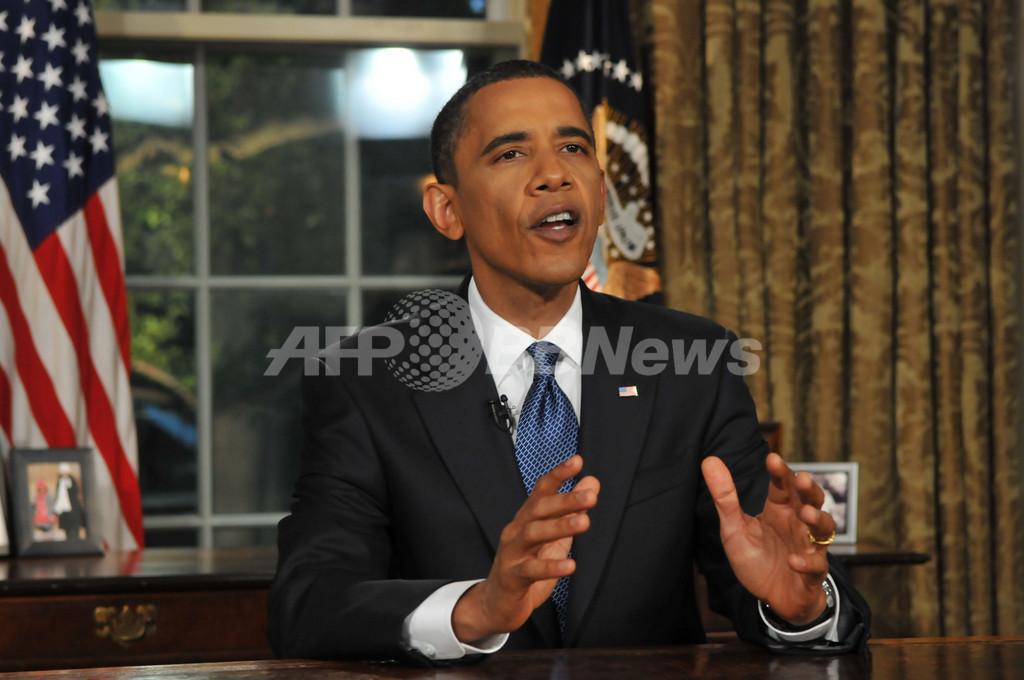 オバマ大統領「解決に数年も」、原油流出事故で全米テレビ演説