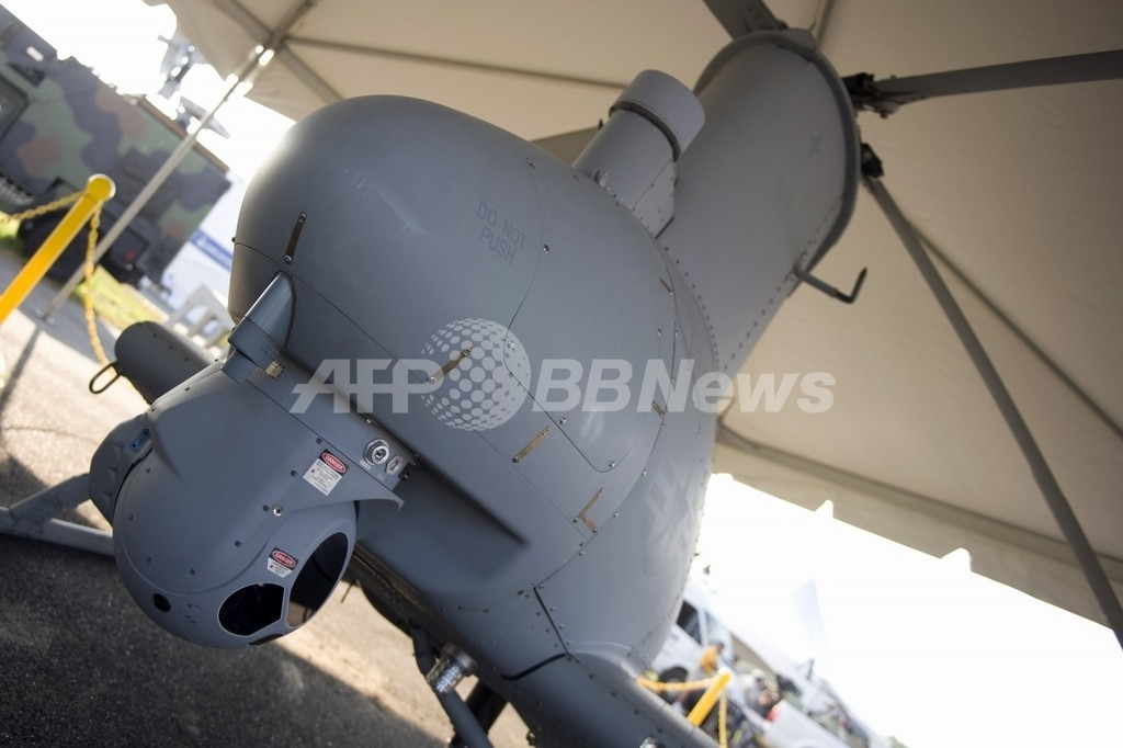 米無人ヘリ、操縦不能で米首都に接近 撃墜も検討