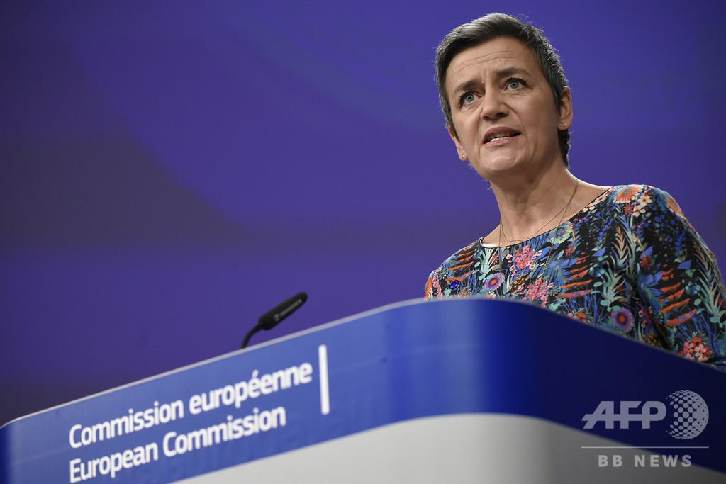 欧州委、三菱UFJなど5行に計1300億円の罰金 為替不正操作
