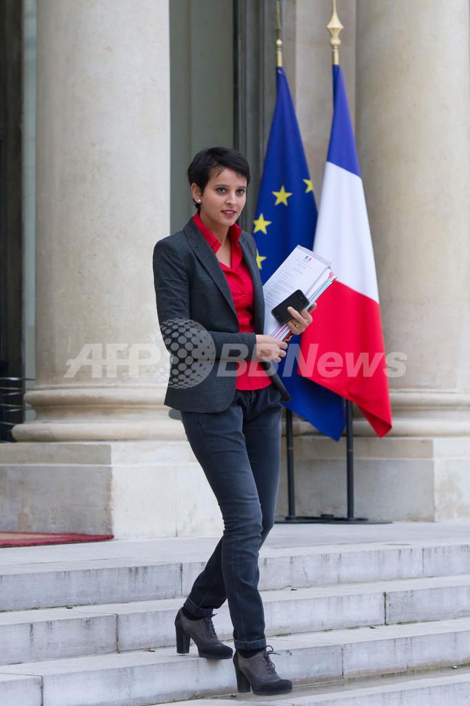 パリの女性にズボン着用を禁じた条例は無効、フランス