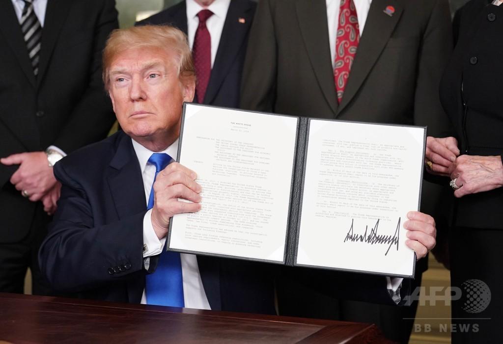 米、中国製品に関税 対象最大6.3兆円 知的財産「窃盗」に制裁