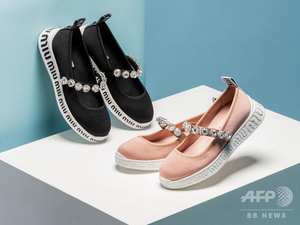 「ミュウミュウ」伊勢丹新宿店に期間限定店オープン