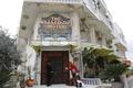 バンクシーが「世界最悪の眺め」のホテル開業 パレスチナ自治区