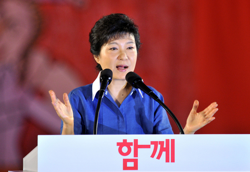韓国与党、大統領候補に朴槿恵氏 初の女性候補