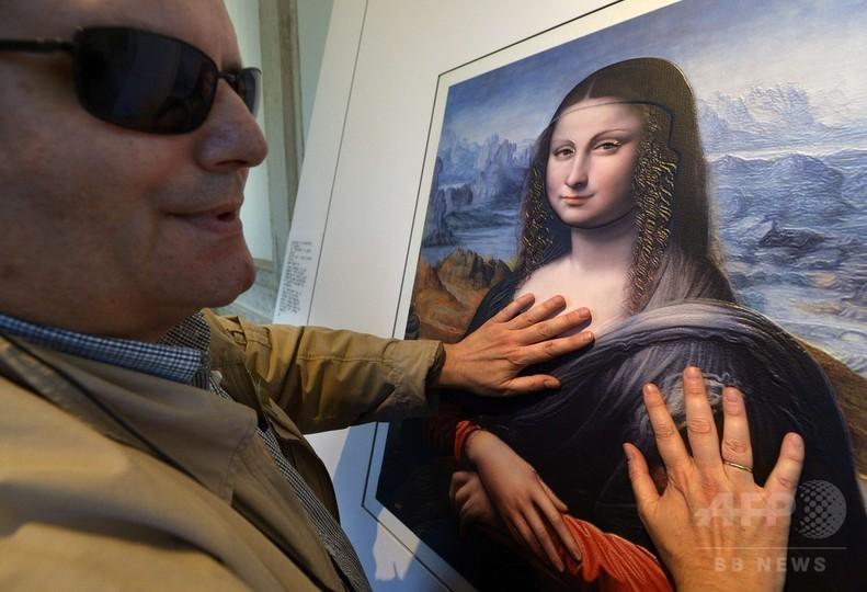 視覚障害者向け「触って観賞する」美術展 スペイン
