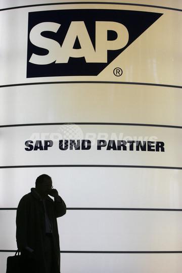 独ビジネスソフトウェアSAP、デ...