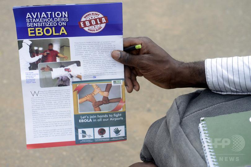 エボラ熱の死者1552人に、感染者2万人に上る可能性も WHO