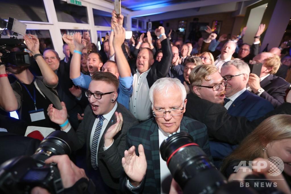 独州議会選、またも極右AfD躍進 メルケル氏CDUは第3党に転落