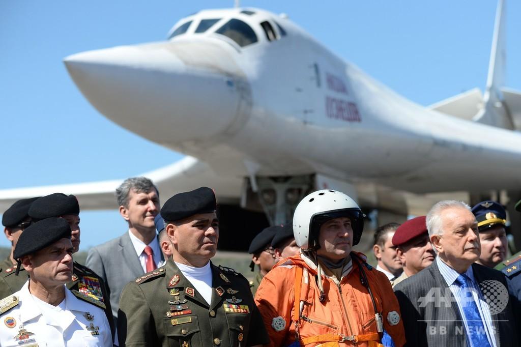 ロシア長距離爆撃機、演習のためベネズエラ入り