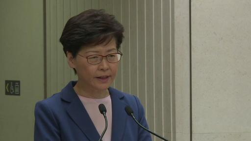 動画:香港行政長官、「逃亡犯条例」改正案は「死んだ」 会見の映像