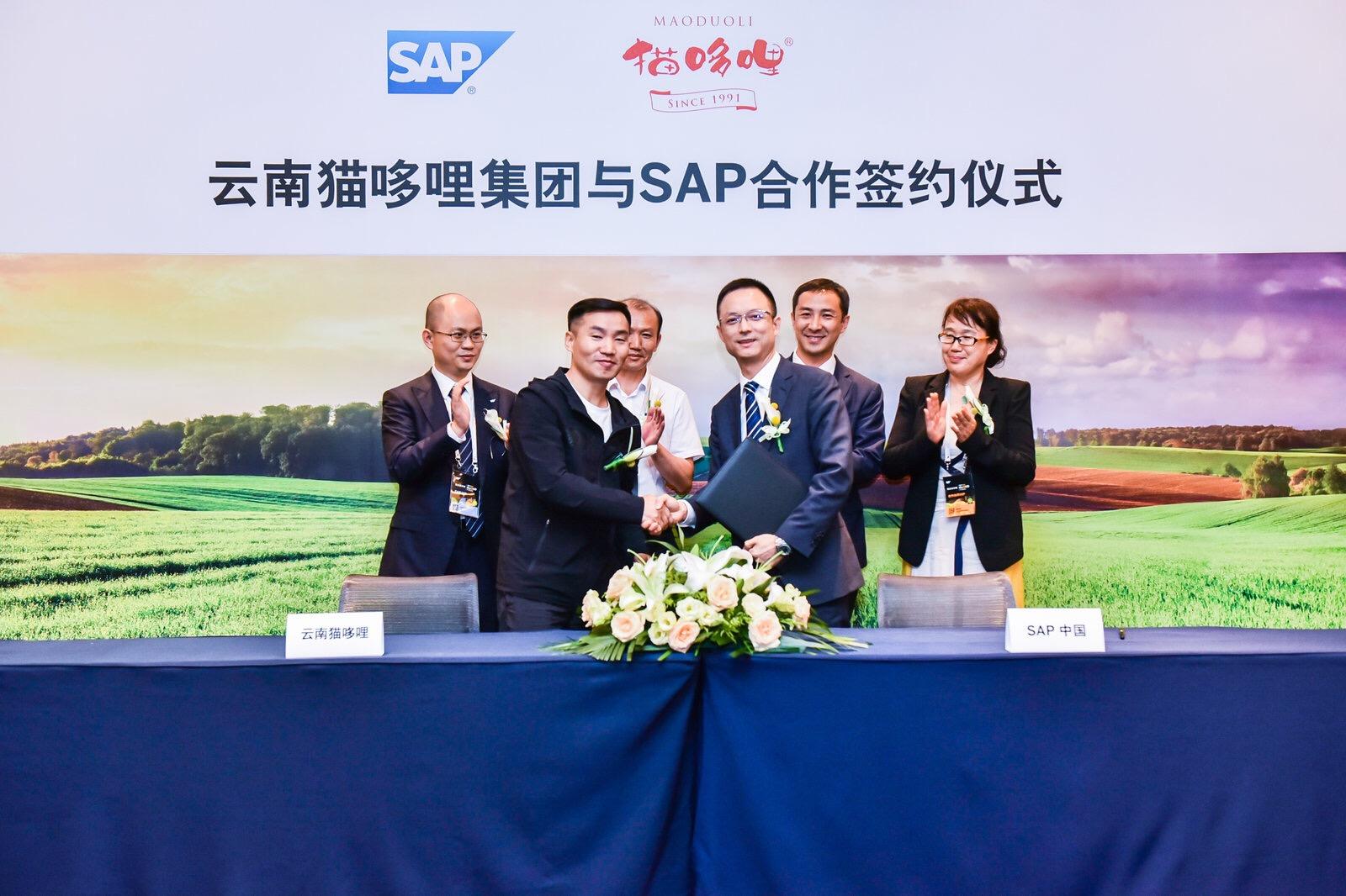 独SAP、中国の猫哆哩集団と提携 地方産品の海外進出を支援