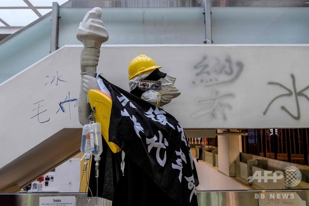 「香港人権・民主主義法」成立、トランプ氏が署名 中国は「断固たる対抗措置」警告