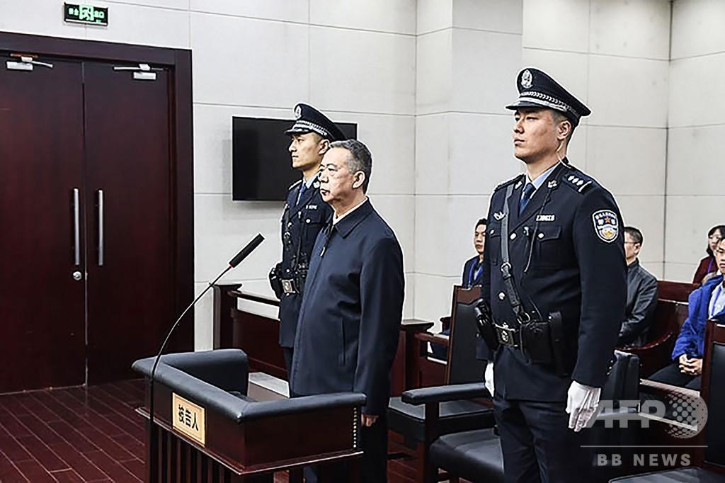 インターポールの孟前総裁、収賄の罪で懲役13年6月の有罪判決 中国